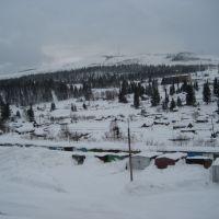 Белогорск. Зима 2011, Белогорск
