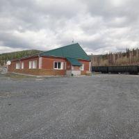 Станция Кия-Шалтырь, Белогорск
