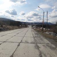 Дорога в Белогорск, Белогорск