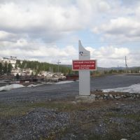 Горный участок, Буро-взрывой участок, Белогорск