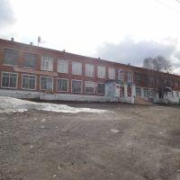 Администрация посёлка, Белогорск