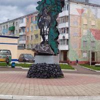 Карта Кузбасса на площади имени Волкова, Березовский
