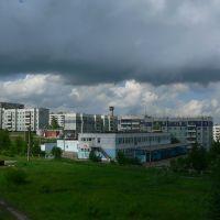 Тучи, Березовский