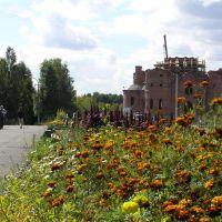 Клумба, Березовский
