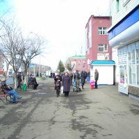 пр Ленина, Березовский