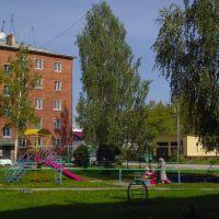 дворик за Копиром, Гурьевск