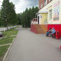 Гурьевск 211 Чибис и Копир на ул. Кирова, Гурьевск