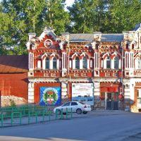 Гурьевский краеведческий музей.  The Guryev museum of local lore., Гурьевск