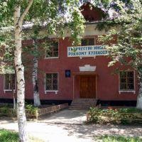 Музыкальная школа №23, Калтан