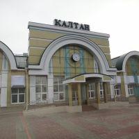 Станция Калтан, Калтан