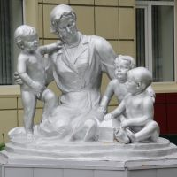 г. Калтан. монумент., Калтан