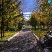 Осенний парк в Кедровке, Кедровка