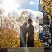 Мемориал погибшим воинам, Кедровка