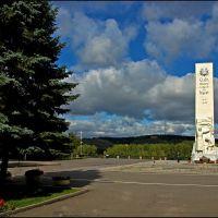 Памятник Кузбассовцам павшим в ВОВ, Кемерово