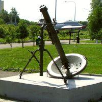 2009-08-02 Кемерово миномет в парке Победы им. Жукова, Кемерово