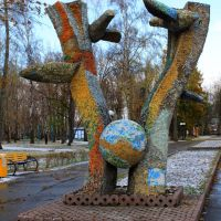 2009-10-23 Кемерово В парке чудес..., Кемерово