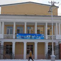 ул.Орджоникидзе,9: начальная школа МОУ Гимназии №1; 20.11.2011, Кемерово