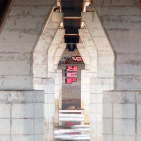 INSIDE THE BRIDGE-4, Кемерово