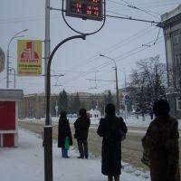 Остановка, Кемерово