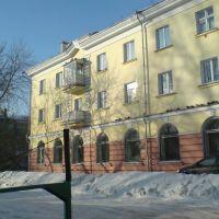 ул. Ленина, Киселевск