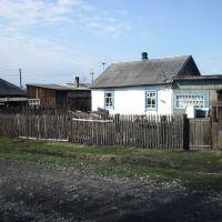 Скромный ухоженый домик, Киселевск