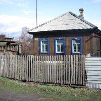 Прямой домик на ул.Прямой, Киселевск