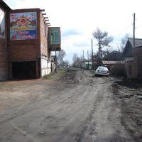"""Похоже""""вражеские танки"""" уходили по этой улице.., Киселевск"""