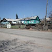 ул.Загаражная, Киселевск