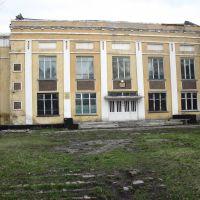 Бывшая школа №37, Киселевск