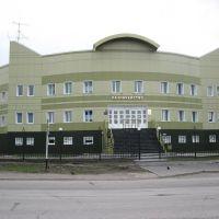 Казначейство, Киселевск