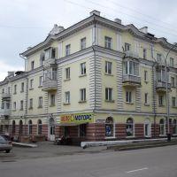 """Раньше здесь был магазин """"Рекордсмен"""", Киселевск"""
