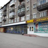 С пивом в Киселевске все ОКей!, Киселевск