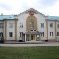 Гостиница, Киселевск