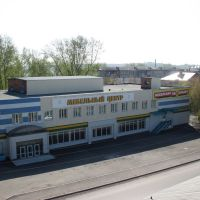 Бывший дом быта, Киселевск