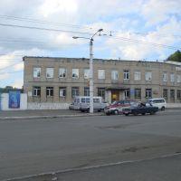 Стадион Шахтёр, Ленинск-Кузнецкий