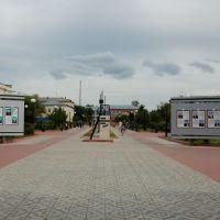 сквер у дк.Ярославского, Ленинск-Кузнецкий
