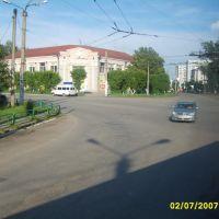 ГУМ, Ленинск-Кузнецкий