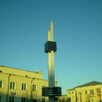 Стелла в аллеи рядом с дк. им. Ярославского., Ленинск-Кузнецкий