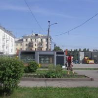 Ленинск, Ленинск-Кузнецкий