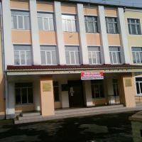 школа №38, Ленинск-Кузнецкий