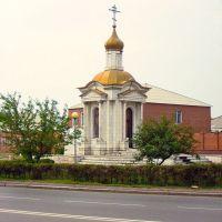 Часовня / The chapel, Ленинск-Кузнецкий