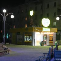 """Кафе """"Подорожник"""", Ленинск-Кузнецкий"""