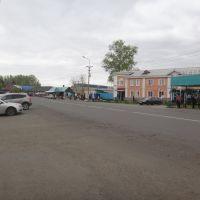 """Остановка """"Рынок"""", Мариинск"""