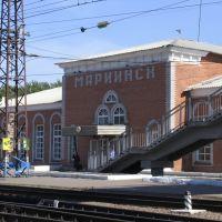Мариинск ж/д вокзал, Мариинск