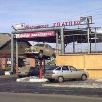 ГП АТП КО, Мариинск