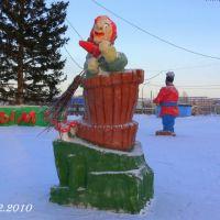 Баба Яга 2011, Мариинск