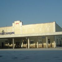 АВТОСТАНЦИЯ, Мариинск