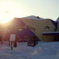 С новым 2011 годом!, Мариинск