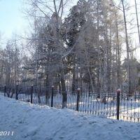 04.01.2011, Мариинск