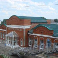 "Вокзал Мариинск (вид с ""железки""), Мариинск"